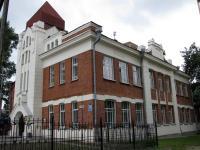 Городское училище (Красноярская 117). 1911г.