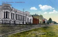 Гудимовская улица