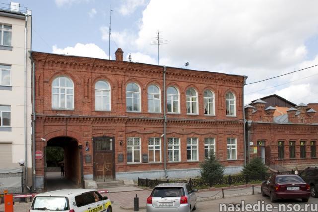 Дом Ефремова (Коммунистическая, 41). 1912г.