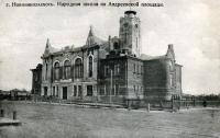 Народная школа на Андреевской площади